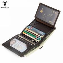 Rfid Wallet Short Men Wallets Genuine Le