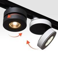 NEW 355 Degree Rotation AC85 265V 5W 10W 15W GEEE LED Ultra Thin High Quality Track