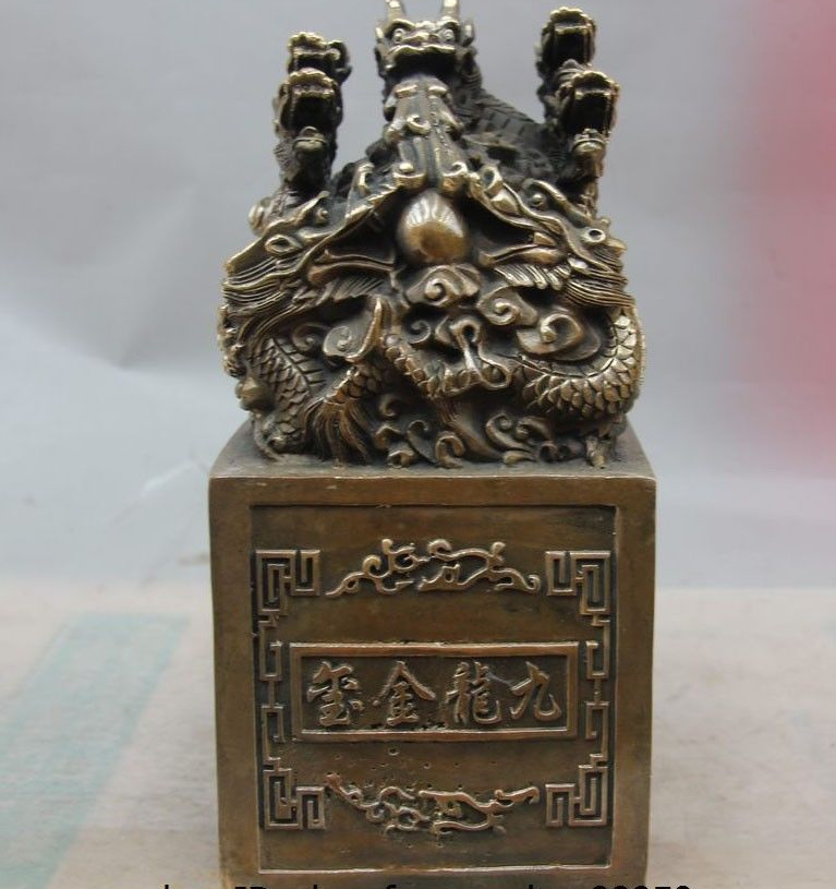 11 China Royal Palace Bronze Copper Statue Nine Dragon Stamp Imperial jade Seal statue