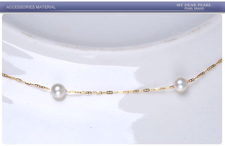 akoya pearl gold bracelet jewelry 77