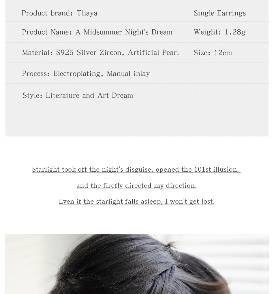 HTB1 VrtaW5s3KVjSZFNq6AD3FXar Thaya 925 Silver Earrings Midsummer Night's Dream Design Pendant Earrings Vintage Fantasy style Party Jewelry For Women Gift