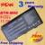 Batería del ordenador portátil Para MSI BTY-M6D E6603 GT760 GT685 GT680DX GT670 GT660 GT663 GT680 GT683 GT60 GT70 GT780 GT783 GX660 GX60