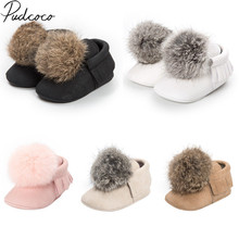 2018 Brand New Toddler Infant Newborn Baby Boy Girl Shoes All Seasons Cute Hair Ball Crib Wool Shoes First Walker Fashion Shoes