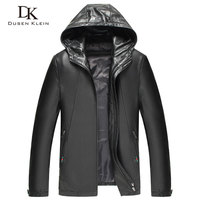 New Leather Men S Down Jacket Brand Genuine Sheep Skin Hooded Young Winter Fashion Self Cultivation