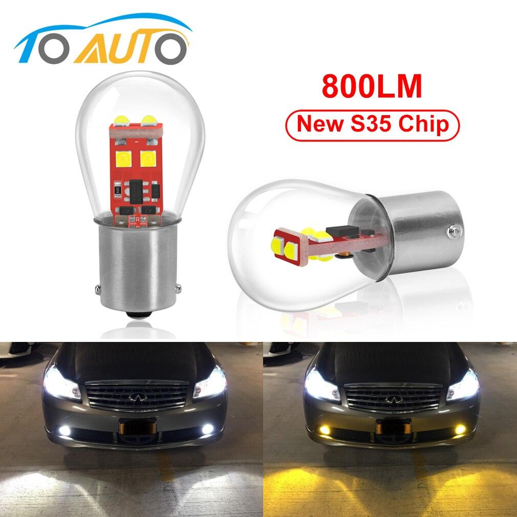 2pcs 1157 BAY15D Red LED Rear Tail Brake Stop Parking Light Bulbs 12V Car Lamps