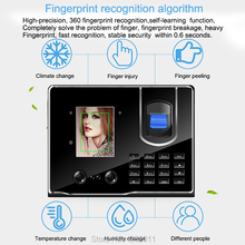Eseye Facial Fingerprint Time Attendance System TCP/IP USB Time Clock Employee Recorder Access Control System Electronic Machine цены онлайн