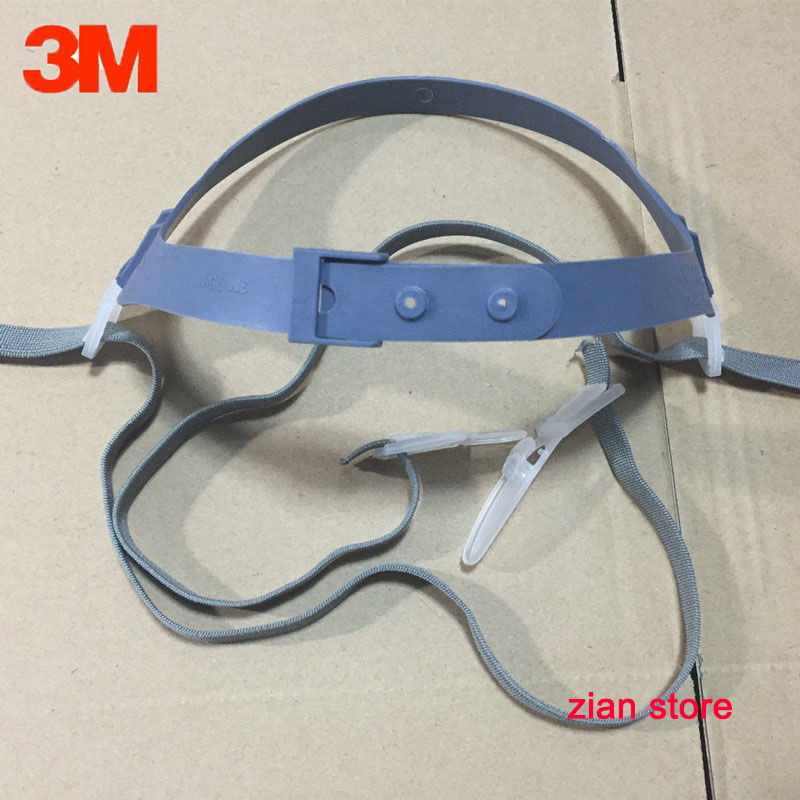 3M 7581 Headband With 7502/7501 Mask Accessories Anti-dust Masks Adjustable Wearing Spandex Woven Tousheng Elastic Rubber Band