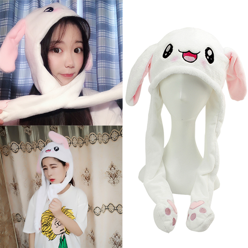 Rabbit dance Hat Funny Cute Pinch Paw Will Dance Cosplay Joke Girl Friend Dance Hat Dance Rabbit Cap Gasbag Magnetite Rabbit magnetite magnetite filter water treatment filter magnetite powder