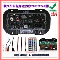 Free Shipping 2pcs Car Car Subwoofer Amplifier 220V12V24V Audio Gun Speaker Motherboard 6 Inch 8 Inch