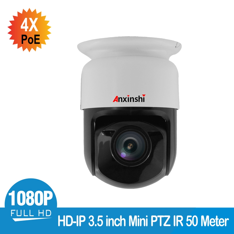 2.0MP HD-IP 3.5 pouces Mini caméra PTZ vision nocturne IR 50 m avec alimentation interne POE + options Audio P2P (Android, IOS)