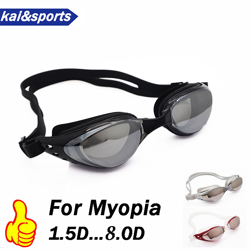 Top Quality Myopic Swimming Goggles myopia Swimming Glasses Nearsighted / shortsighted HD diopter Spectacles Customized