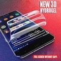 3D Полный крышка прозрачная гидрогелевые мягкие пленка для samsung A5 2017 A6 A7 A8 плюс 2018 Note8 S7 S8 S9 плюс Экран протектор фильм - фото