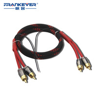 Frankever Coaxial Audio Video 2 RCA Stereo Cable To 2 RCA Male To Male Gold Plated