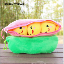 1PCS 22CM Cute Pods Pea Shape Stuffed Plant Doll Creative Soft 3 Beans with Cloth Case