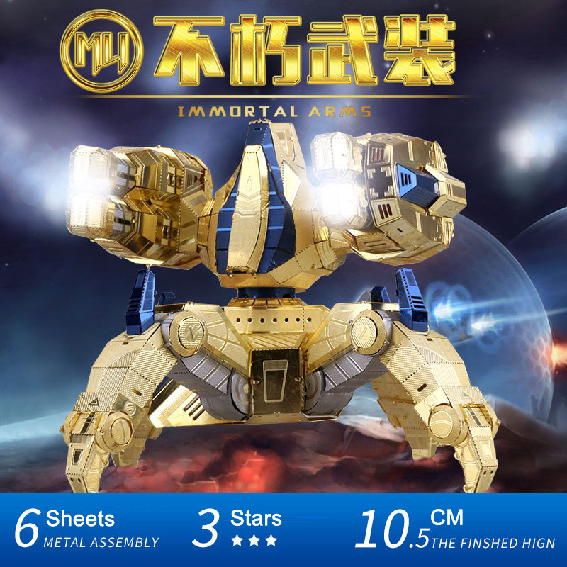 MU Star Craft 2 Protoss Immortal DIY 3D Metal Puzzle Assemble Model Kits Laser Cut Jigsaw Toys YM-N029 mu bumblebee t6 diy 3d metal puzzle assemble model kits laser cut jigsaw toys ym l066