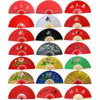 High grade Bambus Tai Chi Fan mit tasche Doppelseitige Chinesischen Kung Fu Fan Leistung Rot/Goldene Martial Arts fans Acht Diagramm