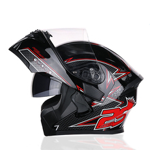 Мотоциклетный шлем флип-ап с внутренним солнцезащитным козырьком защитные двойные линзы модульные Полнолицевые Шлемы для мотокросса