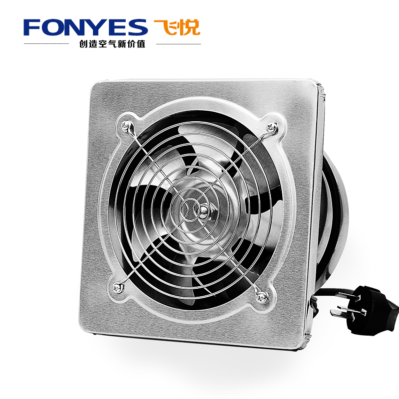 FONYES 2800r/min stainless steel panel industrial exhaust fan, high speed exhaust fan, kitchen smoke wall ventilator 6 inches. industrial exhauster kitchen powerful exhaust fan high power ventilator range hood 12 inches