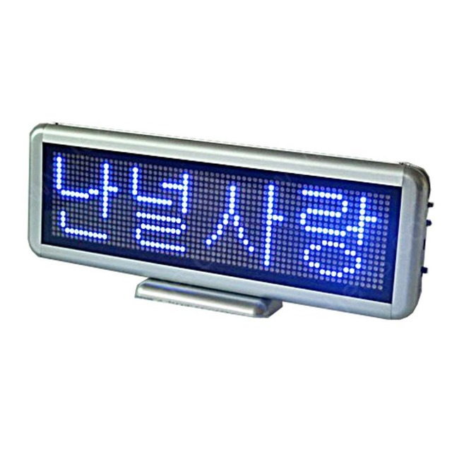 12 x4.3 inch Store Scrolling Electronic Led Sign Display Board,Rechargeable Usb Programmable Advertising led sign