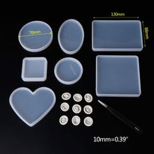 1 Set Silicone Mold Mirror Epoxy Resin Crafts Handmade Geometric Heart Shaped Square DIY Jewelry Making Findings Cake Decoration