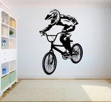マウンテン自転車競争ビニールの壁のステッカーオフロード競争力のある選手ユース寝室ホーム装飾壁デカール 2CE3