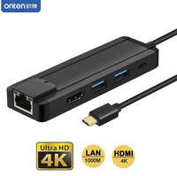 5in1 Type C HUB to HDMI 4K TV HDTV USB 3.0 Gigabit Ethernet Rj45 Lan Cable Adapter for Macbook Thunderbolt 3 USB C PD Charger