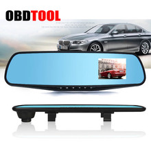 3.0 Inch Rearview Mirror Night Vision Driving Recorder Car DVR Video Recorder Camcorder Rear View Mirror Camera Dash Cam JC20