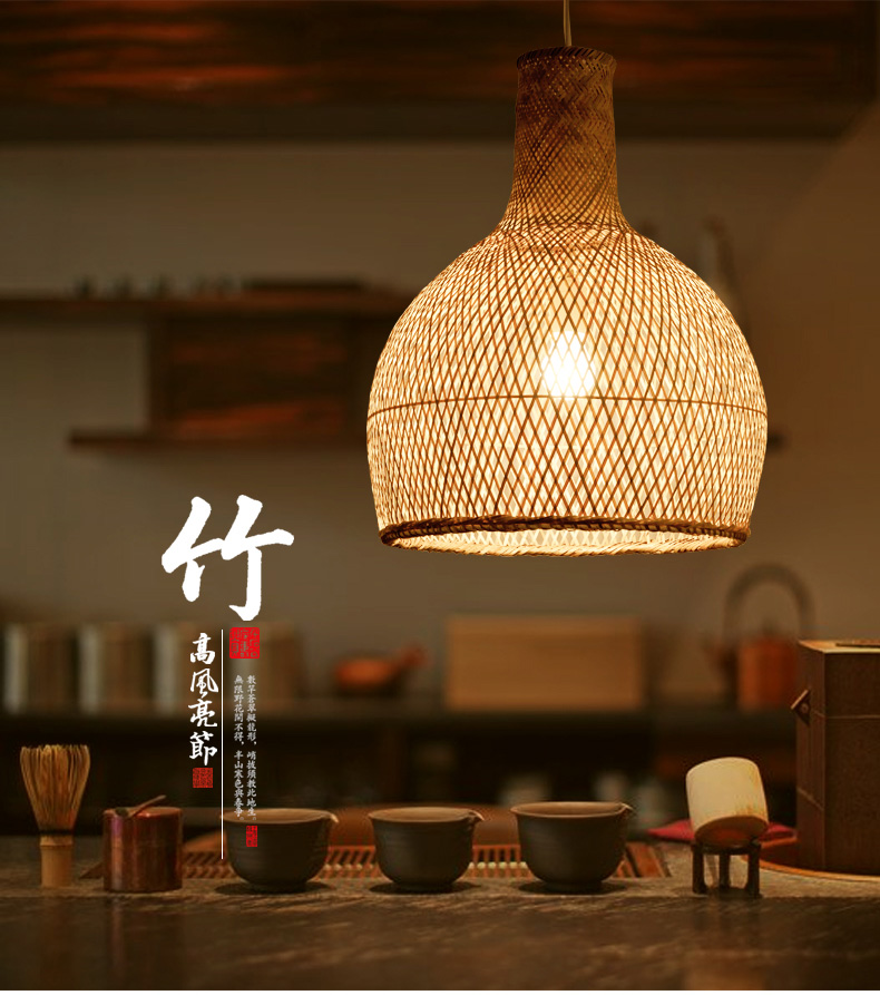 Round Craft Bamboo Wicker Rattan Cage Shade Pendant Light Fixture Asian Country Vintage Japanese Suspended Lamp Tea Room japanese bamboo wicker rattan pendant light fixture vintage wave shade hanging lamp home indoor dining room suspension luminaire