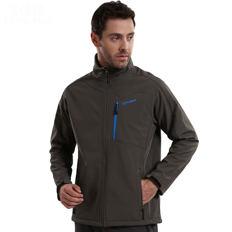 Nylon Waterproof Jacket Promotion-Shop for Promotional Nylon