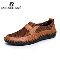 2017 Summer Breathable Mesh Shoes Mens Casual Shoes Genuine Leather Slip On Brand Fashion Summer Shoes