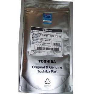 Compatible developer powder for Toshiba D-2040 2068 2860 2868 2870 2878 D2060 developer powder