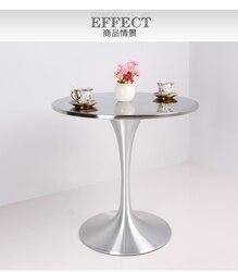 Rozrywka nogi do stolika na kawę... Nogi metalowe. Nogi stołu w Nogi meblowe od Meble na