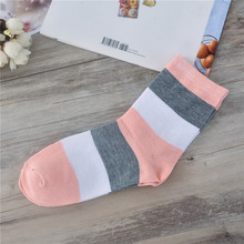 5 Pairs of Colourful Striped Socks