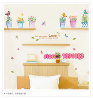 Removable Wall Stickers Living Room Bedroom Entrance Potted Flowers And Dragonfly Glass Wall Stickers Pastoral Plant
