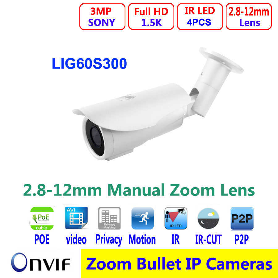 Bullet IP Camera 3MP 2.8-12mm Lens Full HD 1080P POE CCTV Camera Outdoor Waterproof 1080P 2MP Security P2P ONVIF original hikvision 1080p waterproof bullet ip camera ds 2cd1021 i camera 2 megapixel cmos cctv ip security camera poe outdoor