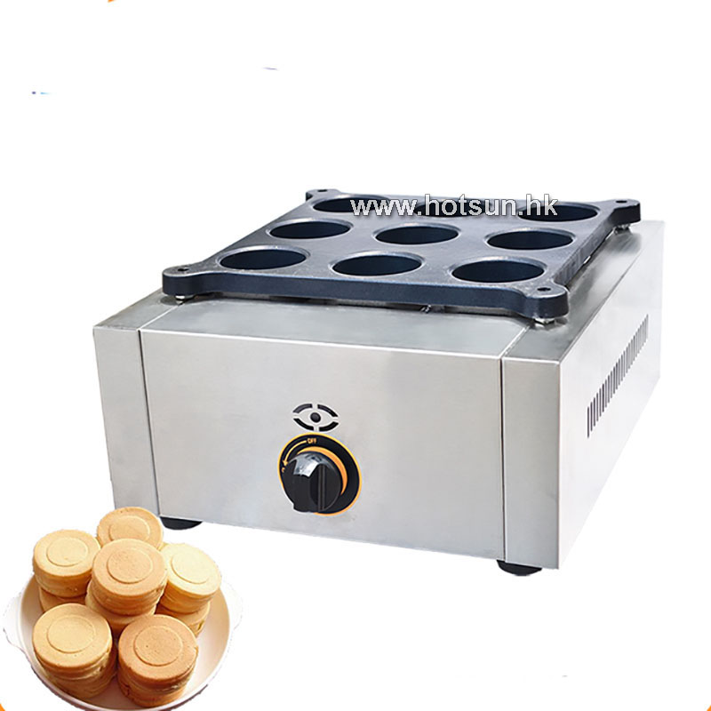 Commercial Non-stick LPG Gas 9pcs Obanyaki Maker Red Bean Waffle Maker Iron Machine