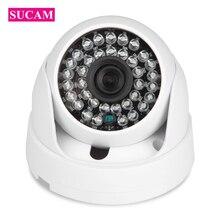 SUCAM FULL HD 1920*1080 AHD Security Camera 1080P 36Pieces IR Led Indoor Dome Analog Surveillance Camera IR Cut Filter