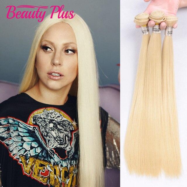 Peerless 613 blonde virgin hair weave 3 pcs lot 100 indian human peerless 613 blonde virgin hair weave 3 pcs lot 100 indian human hair straight bundles pmusecretfo Choice Image