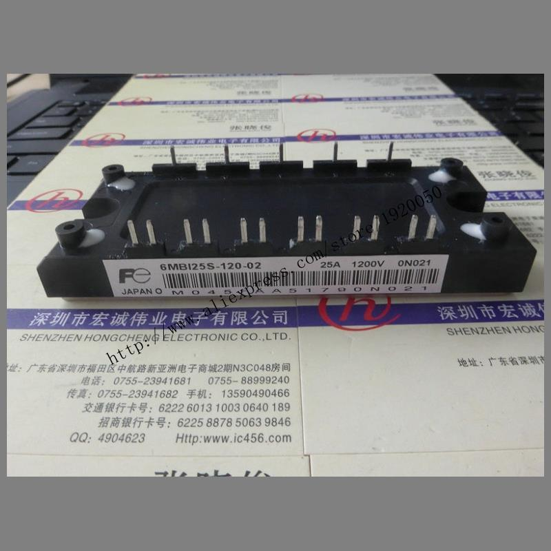 6MBI25S-120-02  module special sales Welcome to order !6MBI25S-120-02  module special sales Welcome to order !