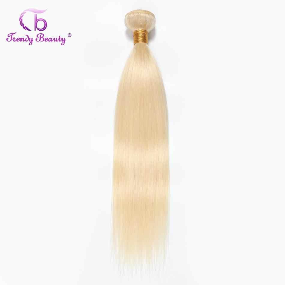 Модные Красивые перуанские прямые волосы, 3 пучка, 613 блонд, волосы для наращивания, 100% человеческие волосы Remy, бесплатная доставка