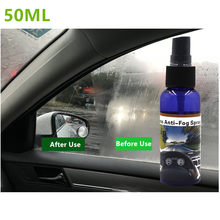 50ML Car Windshield Glass Anti-Fog Agent Spay For All Windows Goggles Glasses Anti Mist Long Lasting(China)