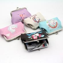 DHL120pcs/лот модные единорога из мультфильма простой застежкой волшебный кошелек мини закуски портмоне ткань из нетканого материала плюшевый рюкзак