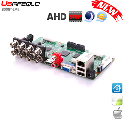 Камера видеонаблюдения, 8 каналов, 5MP-N/4M-N, AHD, DVR, 1080N, гибридная плата DVR для аналогового видеорегистратора, AHD, CVI, TVI, IP