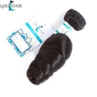 LakiHair Loose Wave Brazilian Hair Weave Bundles More Wave Natural Black Color Remy Hair Extension 100