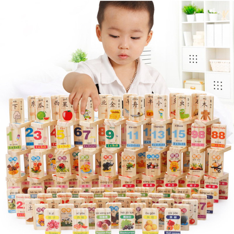 MWZ 200pcs Wooden Domino Block Toys Digital Chinese Characters Fruits Cognition Intelligence Blocks Education Toy  for Children книжки с наклейками мозаика синтез милашки очаровашки антонимы