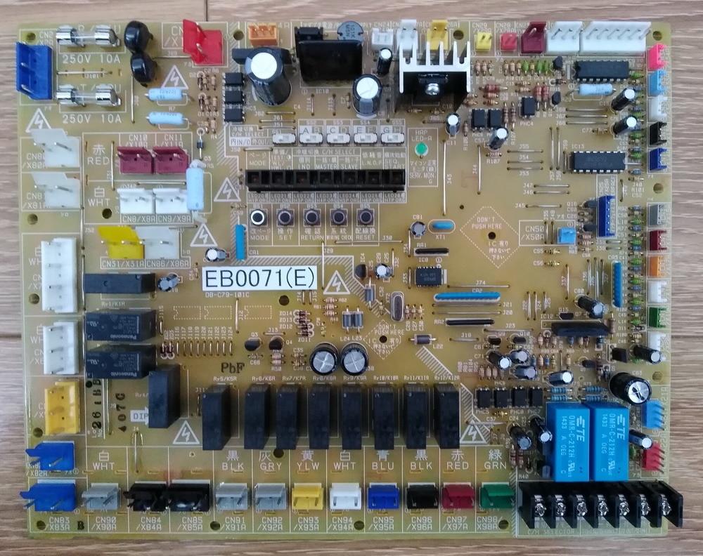 EB0071 EB0071(E) Good Working Tested