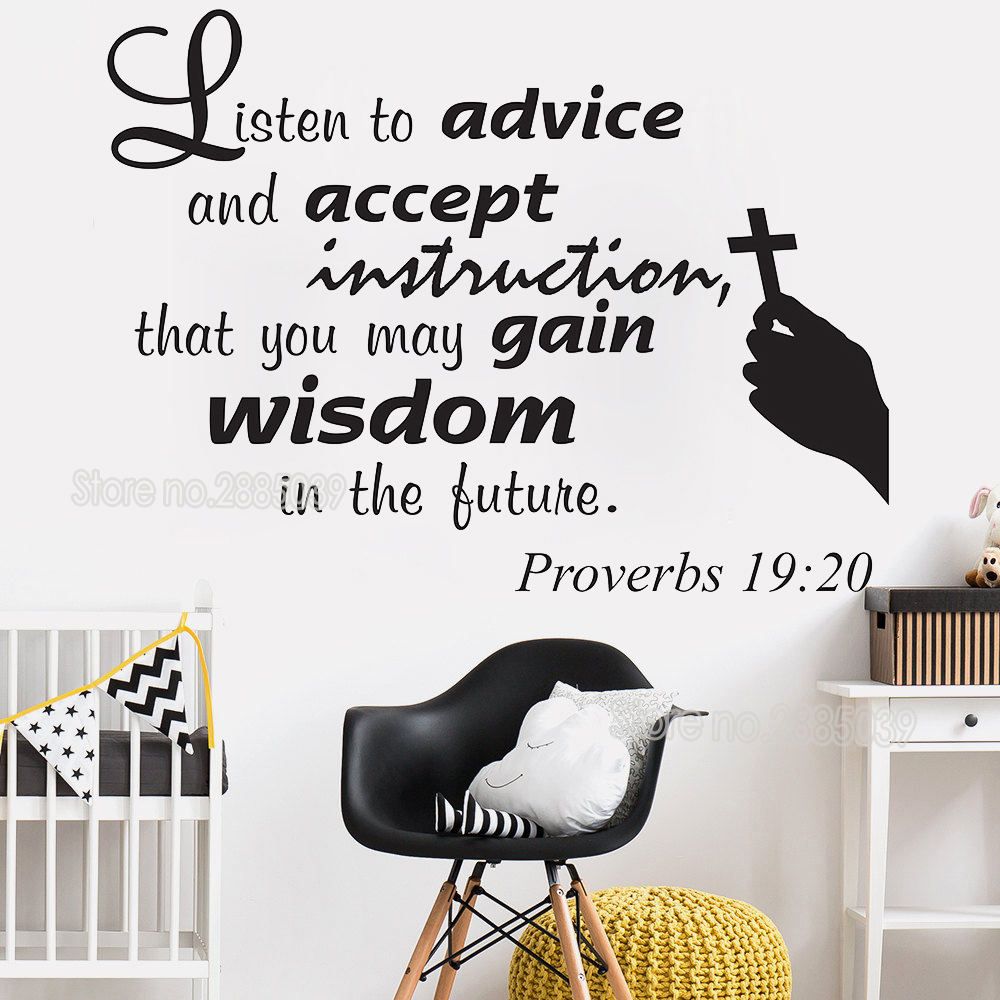 Proverbs 19:20 scripture Vinyl Wall Stickers Quote Listen to
