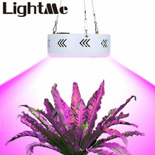 2016 New 150W True 50 W Mini UFO LED Plant Grow Light Sanan Emitting Diode Grow Tent LED Lamp For Hydroponics Greenhouse On Sale