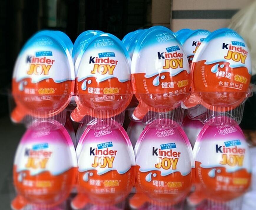 Aliexpress.com : Buy Free shipping Hot sale Kinder Kid Snack ...