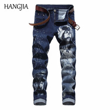 Denim Jeans Men Slim Fit Printed for Fashionable 3D Wolf Head Pattern Hip Hop Pants Male